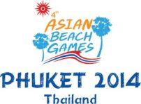 چهارمین دوره بازیهای آسیایی ساحلی – تایلند ؛ کسب شش مدال توسط نمایندگان ایران در روز نخست