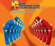 تکواندو جام باشگاههای آسیا ؛ شهرداری ورامین با پیروزی آغاز کرد