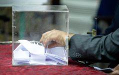 انتخابات فدراسیون کاراته ۱۱ مردادماه برگزار می شود