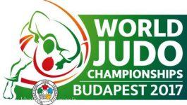 مجارستان میزبان رقابتهای جودو قهرمانی جهان شد