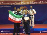 قدرتنمایی جوجیتسو JJIF ایران در سرزمین چشم بادامیها