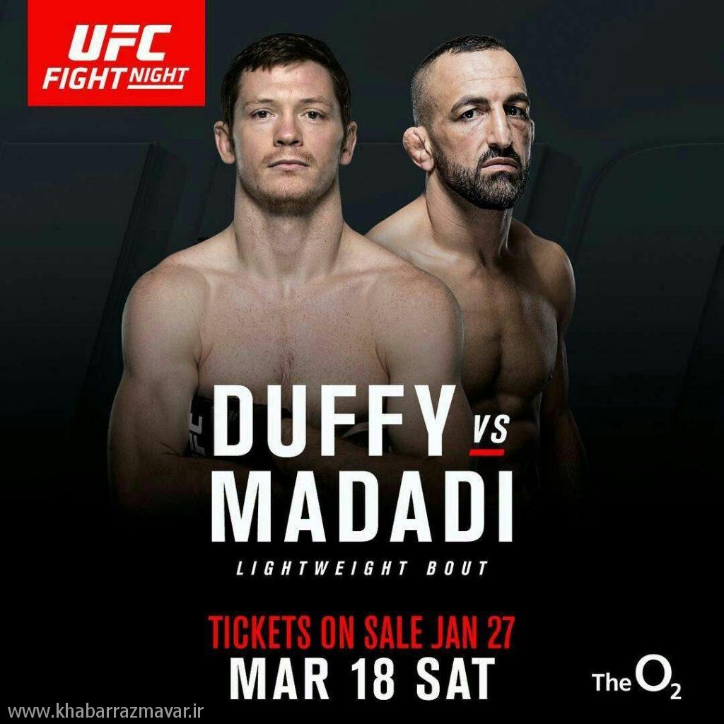 مددی و امیرخانی در UFC Fight Night 107 لندن