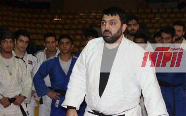 فدراسیون جودو مربی اوکراینی را رد کرد/ دو مربی جدید در راه تهران