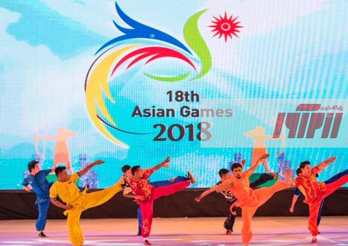 حذف اوزان غیر المپیکی تکواندو از بازیهای آسیایی ۲۰۱۸