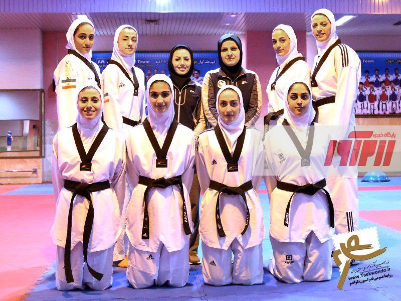 ترکیب تیم ملی تکواندو بانوان مشخص شد
