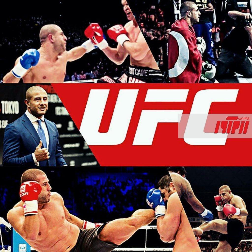 قهرمان کیک بوکسینگ به UFC پیوست!