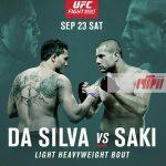 گام نخست ساکی در UFC سایتاما