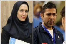 مهران بهنام فر و سمانه خوشقدم سرمربیان تیم ملی نوجوانان و جوانان