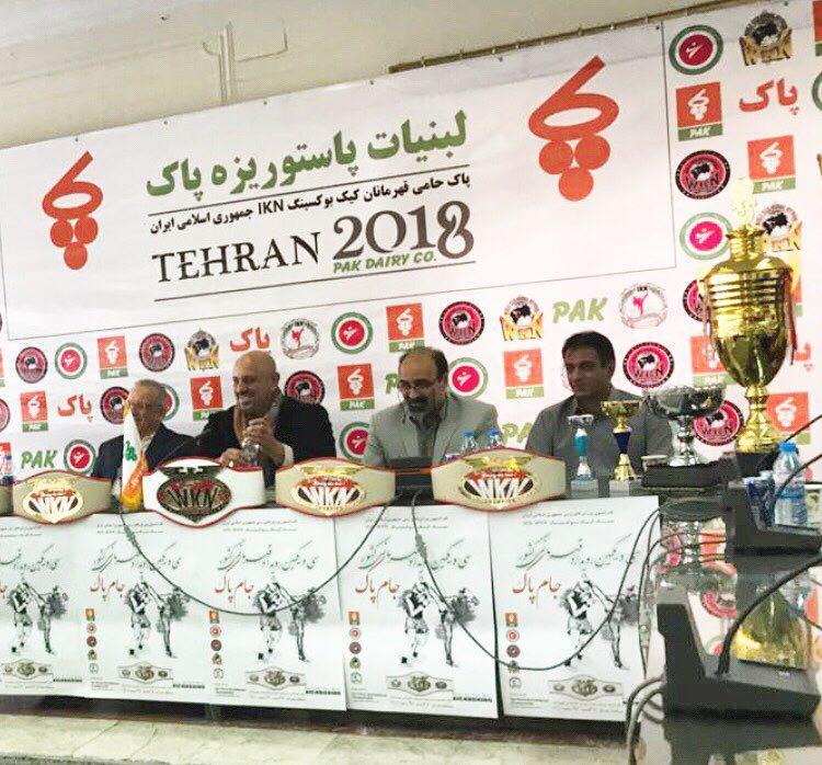 حجازی : کیک بوکسینگ IKN در عمل موفقیت را نشان داده است نه در حرف