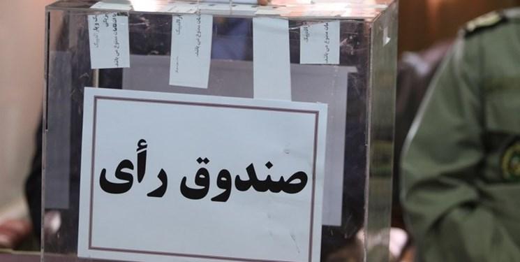 تاریخ انتخابات فدراسیون های رزمی مشخص شد