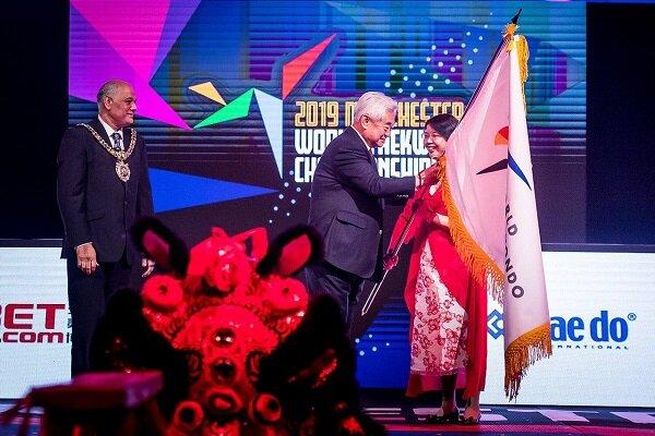 بهترین های جام بیست و چهارم معرفی شدند/ پرچم WTبه چین تحویل شد