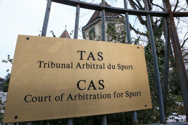 جلسه دادگاه CAS برای رسیدگی به پرونده جودو ایران به تعویق افتاد