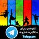 کانال رسمی گروه نشریات رزم آور در تلگرام راه اندازی شد